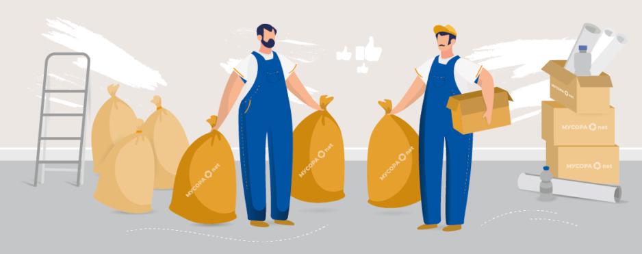 Вывоз строительного мусора в Минске с грузчиками