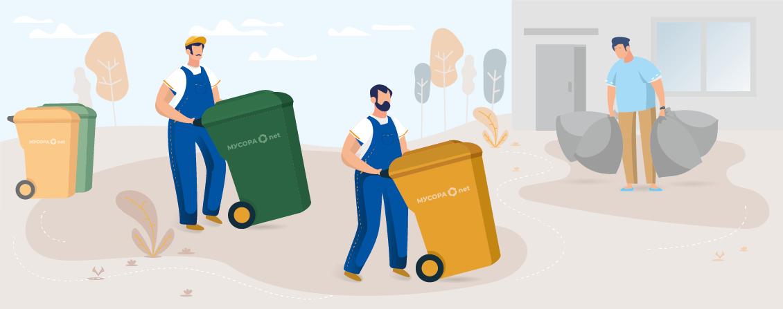 Вывоз мусора в контейнерах